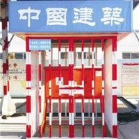 临建工程、铝单板加工、各种护栏