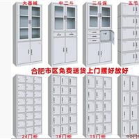 供应合肥文件柜 带抽屉资料柜 分体档案柜