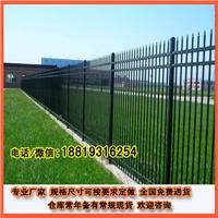 五指山围栏/万宁小区锌钢围栏/陵水围墙