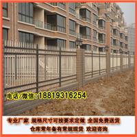 三亚市政护栏/琼海锌钢护栏/海口围栏生产