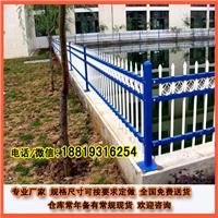 供应海南栅栏优质/新钢护栏厂家直销