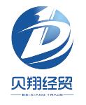 淄博贝翔工贸有限公司