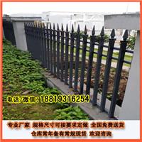 五指山护栏专业出口/公寓围墙/围栏生产