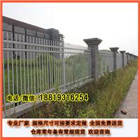 海南围墙护栏/港口围墙铁栅栏优质