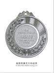 美国英赛克尔科技奖