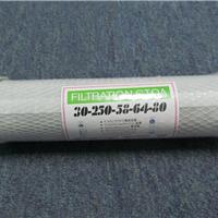 供应20寸压缩活性炭滤芯