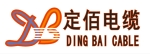 上海定佰电线电缆有限公司