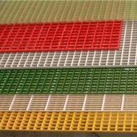 供应玻璃钢格栅、镀锌钢格板、沟盖板