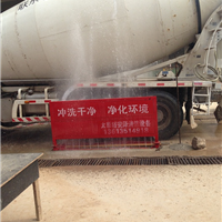 供应泉州工地洗车台