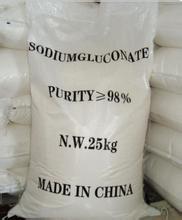 供应北京工业级葡萄糖出厂价格