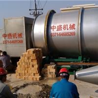郑州中盛机械制造有限公司