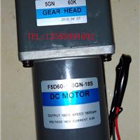 供应12V24V36V48V电瓶直流减速电机