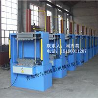 供应自动橡胶压力机液压缸上置式压力机
