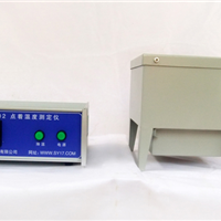 供应DW-02塑料点着温度测试仪