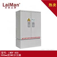 SMC非金属低压电缆分支箱