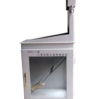 XSF-1防火涂料测试仪(小室法)厂家直销