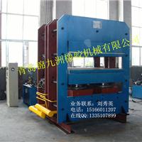 供应600t双排缸框架式大型硫化机框式硫化机