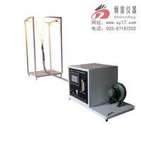 供应DBF-3型防火涂料测定仪(大板法)