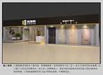北京欧瑞利木业有限公司