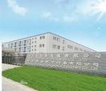 博盛制冷设备南京有限公司