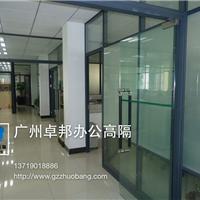 适用于展览厅 ,酒店活动的钢化玻璃间隔