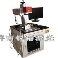 供应光纤激光打标机优点 济南打标机厂