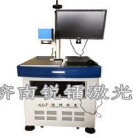 供应20W光纤激光打标机 光纤激光打标价格