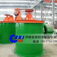 河南省20立方高浓度搅拌桶价格