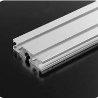 供应2080W工业铝型材