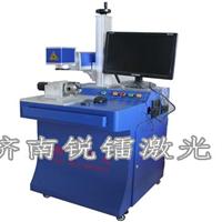 供应光纤激光设备 济南光纤打标机厂家