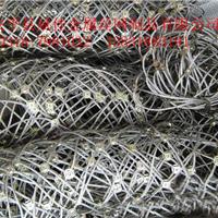 现货主动防护网|主动防护网参数