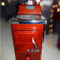供应山东家用燃煤取暖炉子 厂家批发40#