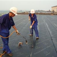 北京宏发祥防水工程有限公司