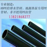 HDPE管太原天津北京唐山沈阳大连生产厂家