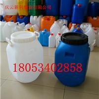 供应25公斤广口方塑料桶、25公斤塑料桶