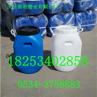 供应耐酸碱25KG大口塑料桶、大盖子塑料桶