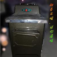 供应家用暖气片采暖炉 无烟炉子 农村取暖炉