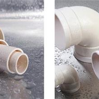 供应排水管|康保县PVC消音排水管