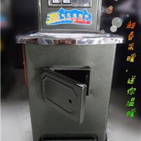 厂家批发【特价】新型无烟节能燃煤气化炉