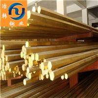 批发国标H62环保黄铜棒六角黄铜棒大量供应