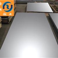销售耐腐蚀BZn18-18锌白铜棒铜板铜带规格齐