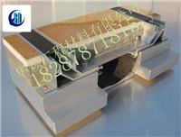 供应云南变形缝装置,昆明抗震缝价格及种类