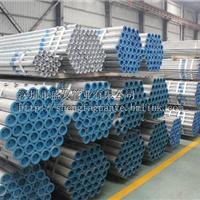 钢塑管管件,管材,衬塑管件,管材,涂塑管件,管材