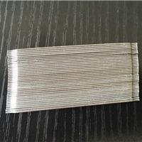 供应汉中排状钢纤维报价