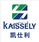 深圳市凯仕利科技发展有限公司