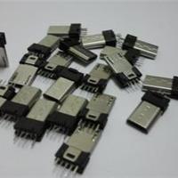 供应USB 3.1 type C公头厂家