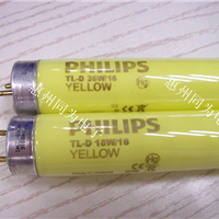 飞利浦TLD 36W/16滤紫外线灯管 文物保护