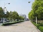 南京钨钼材料有限公司