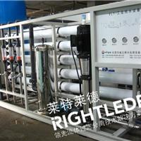 北京单晶硅超纯水设备_莱特莱德