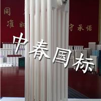 供应钢五柱暖气片QFGZ506国标暖气片